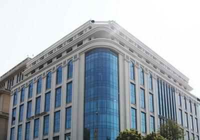 Hồng Hà Center