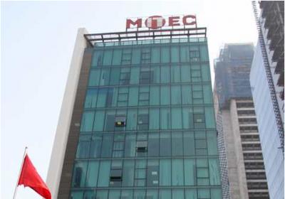 Mitec Building